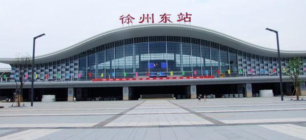 2014徐州火车站暑运方案
